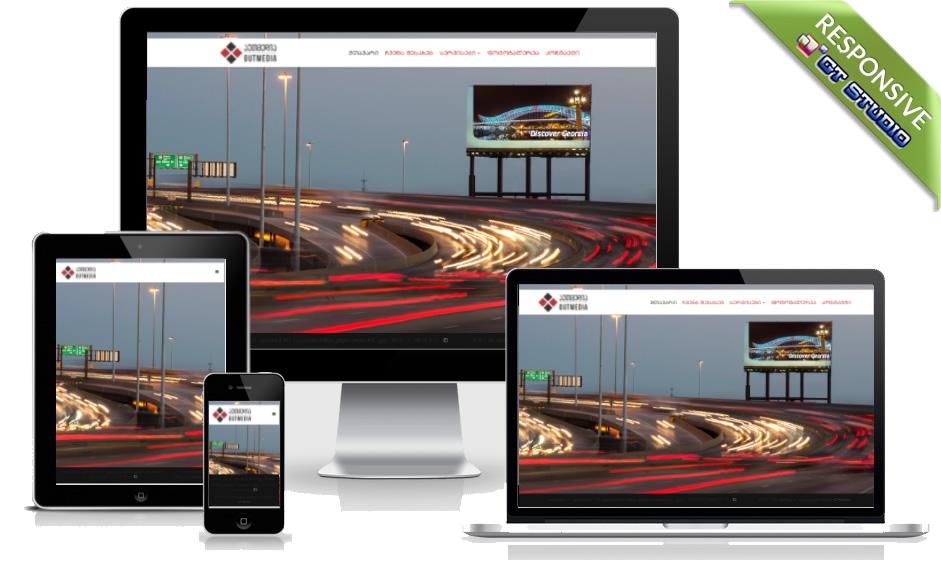 www.outmedia.com.ge